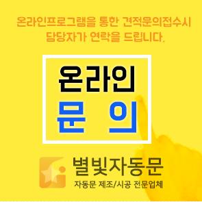 btn_online.png